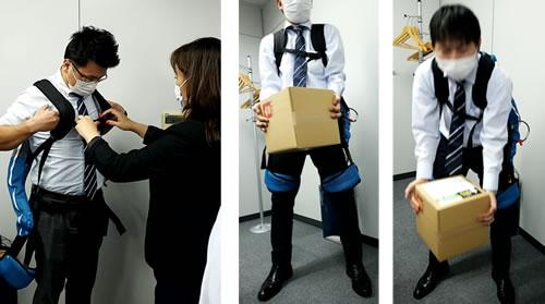価格 マッスル スーツ